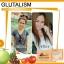 Glutalism กลูต้าลิซึ่ม by Maximize 10 แคปซูล thumbnail 5