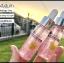 เซรั่มว่านปลาดาวสีชมพู สูตรกันแดด Lalalist SPF20 PA+++ ALOE-VERA & STARFISH SERUM thumbnail 2