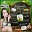 น้ำมันมะพร้าวสกัดเย็น เมอร์เมด Coconut Oil Cold Pressed By Mermaid thumbnail 7