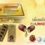 หลินจือมิน ผลิตภัณฑ์เสริมอาหาร (Linhzhimin) thumbnail 7