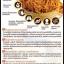 ถั่งเช่า ผสมมัลติวิตามิน บี Cordyceps Plus Multi Vitamin B thumbnail 5