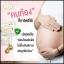 วิตามินอี บำรุงผิวหน้า By Nifty (Vitamin E Skincare) thumbnail 7