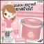 คอลลาเจนเพียว ฝนฝน Pure White Collagen Peptides By FonnFonn แพคเกจใหม่ thumbnail 6