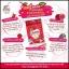 เชอรี่อัดเม็ด เชอรีส วิตามิน Cherris Vitamins By Donna's thumbnail 4