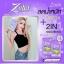 โซลิน อาหารเสริมลดน้ำหนัก+Detox กล่องสีม่วง (Zolin) thumbnail 6