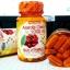 วิตามินซี Acerola Cherry 1000 mg อะเซโรล่า เชอร์รี่ thumbnail 3