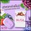 สบู่นิต้า Nita Super White Mask Soap Plus thumbnail 3