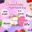 ขาย สบู่มาร์คผิวบุ๋มบิ๋ม (Bumebime Mask Natural Soap) thumbnail 6