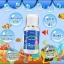 น้ำตบโมชิ คอลลาเจน เอสเซ้นต์ (Mosshii Liquid Collagen Essence) thumbnail 4