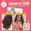 แชมพูเรมิ น้ำมันม้าฮอกไกโด (Remi Horse Oil & 7 Herb Nourishing Shampoo + Treatment) thumbnail 12