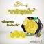 มาส์กลูกผึ้ง (B'secret Golden Honey Ball) thumbnail 3