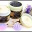 ครีมเขมร Hispeed White Cream thumbnail 1