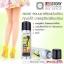 สเปรย์ถุงน่อง แล็ปสตอรี่ สลิม เลค บอดี้ (Labstory slim leg body blemish brush beige SPF 50+PA+++) thumbnail 1