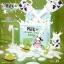 สบู่น้ำนมชาเขียว (Milk Green Tea Soap) thumbnail 2