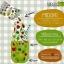 มิโดริ เฮลท์ตี้ กรีน ดีท็อกซ์ (Midori Healthy Greens) thumbnail 10