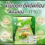 คายะ คลอโรฟิลล์ กรีนที ดีท็อกซ์ KAYA Chlorophyllin Green Tea thumbnail 3
