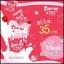 ชมพิ้งค์ มิลค์ ChomPink Milk by BackSlim นมชมพู นมผอม thumbnail 4