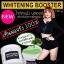 ครีมแลป วาย LAB Y Whitening Booster ครีมสาหร่าย วิตซี โปรส่งฟรี EMS thumbnail 2