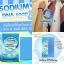 ขาย สบู่อสุจิแซลมอน (Sodium DNA Soap) thumbnail 14