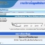 ซีทีพี แพลตตินั่ม ไฟเบอร์รี่ ดีท็อกซ์ (CTP Platinum Fiberry Detox) thumbnail 3
