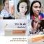 เซรั่มหน้าใสเด้ง 6S Dora+ (Micro Essence Protein Surum) ส่งฟรี EMS thumbnail 6