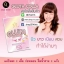 กลูต้าคอลล่า Gluta Colla Whitening 10X by ML thumbnail 2
