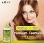 Wealthy Health Hair and Nail beauty วิตามินบำรุงผมและเล็บ ปลีก-ส่ง thumbnail 2