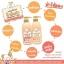แชมพูเรมิ น้ำมันม้าฮอกไกโด (Remi Horse Oil & 7 Herb Nourishing Shampoo + Treatment) thumbnail 6