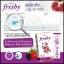 คอลล่าริช เฟรชชี่ (แบบชง) Collarich Freshy Mix Berry thumbnail 5