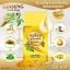 สบู่โสมคุณหญิง (Ginseng Herbal Soap) thumbnail 8