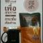 กาแฟไฮคาเฟ่ โรสท์ HyCafe roast Brand thumbnail 3