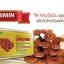 หลินจือมิน ผลิตภัณฑ์เสริมอาหาร (Linhzhimin) thumbnail 8