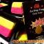 สบู่ระเบิดผิวขาว By โอ้ ละอองฟอง (Oh La Ong Fong Gluta Soap) thumbnail 4