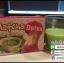 ชาเขียวร้อน มัทฉะดีท๊อกซ์ Matcha Detox Green Tea thumbnail 8