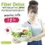 มิโดริ เฮลท์ตี้ กรีน ดีท็อกซ์ (Midori Healthy Greens) thumbnail 11
