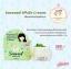 ครีมสาหร่ายทาตัวขาว Seaweed white cream thumbnail 1
