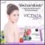 เวเน่ เวเนก้า VICENZA Stemcell by Vene' Veneka อาหารเสริมเสต็มเซลล์ โปรส่งฟรี thumbnail 13