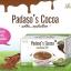 Padaso's Cocoa พาดาโซ่เอส โกโก้ thumbnail 2