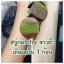 สบู่นัดชากลูต้าเมล่อน สีเขียว (Natcha Gluta Melon White Soap) thumbnail 10