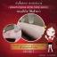 หัวเชื้อพิเทร่าตัวขาว (Secret Galactomyces white body serum) thumbnail 6