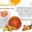 สบู่12นางพญา สบู่ขมิ้นผสมน้ำผึ้ง (Turmeric & Honey Soap) thumbnail 2