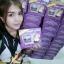 violet Lotion by คลีนิคนางฟ้า thumbnail 2