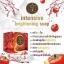 สบู่มะเขือเทศ Tomato Soap by ami (Ami intensive brightening soap) thumbnail 3