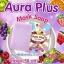สบู่ BFC ออร่า พลัส มาร์สผิวขาว (AURA PLUS MASK SOAP By BFC) thumbnail 4