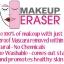 ผ้าเช็ดเมคอัพ เครื่องสำอางค์ (Makeup Eraser) thumbnail 5