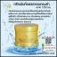 ทรีทเม้นท์คอลลาเจนทองคำ Gold Collagen Hair Wax thumbnail 3