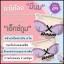 เอ็กซ์บูม X DOOM สมุนไพรรีแพร์ thumbnail 6