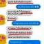 สมุนไพรดีท็อกซ์บุษบา กุ้งนาง Detox By Busaba KungNang thumbnail 4