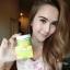 ครีมโสมมะนาว (Ginseng Lemon cream by Jeezz) thumbnail 1