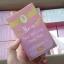 สบู่นีออน สวีทไวท์เทนนิ่ง ครีม (Neon Sweet Whitening Cream Soap by MN SHOP) thumbnail 12